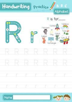 Foglio di lavoro per la pratica di tracciamento maiuscolo e minuscolo della lettera r
