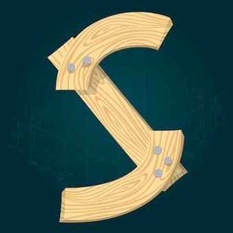 Lettera s - carattere vettoriale stilizzato realizzato con assi di legno martellate con chiodi di ferro.