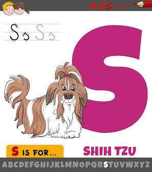 Foglio di lavoro lettera s con cane di razza shih tzu dei cartoni animati