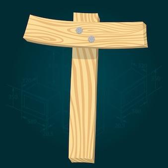 Lettera t - carattere vettoriale stilizzato realizzato con assi di legno martellate con chiodi di ferro.