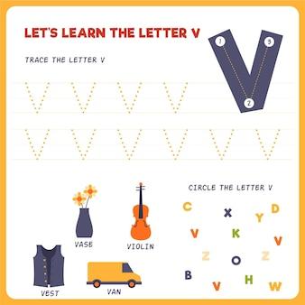 Foglio di lavoro lettera v per bambini