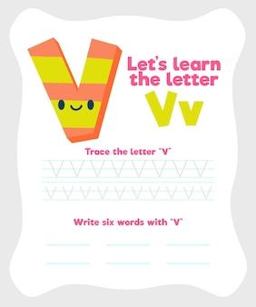 Modello di foglio di lavoro lettera v