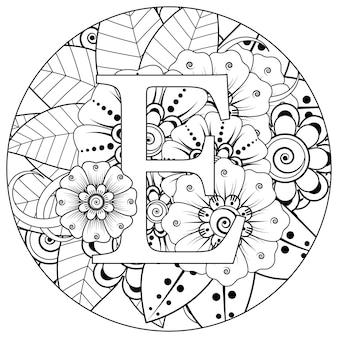 Lettera a con motivo floreale quadrato contorno in stile mehndi per colorare l'ornamento di doodle della pagina del libro in illustrazione di disegno a mano in bianco e nero