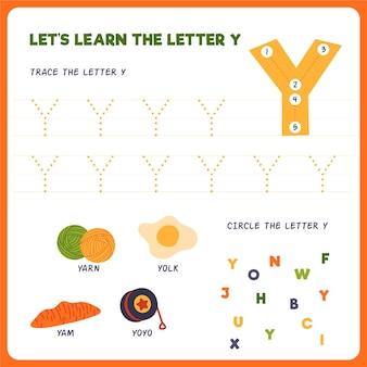 Foglio di lavoro lettera y per bambini