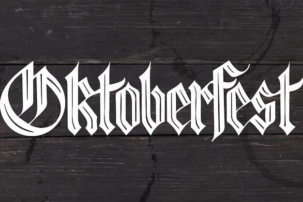 Lettering oktoberfest per l'oktoberfest beer festival