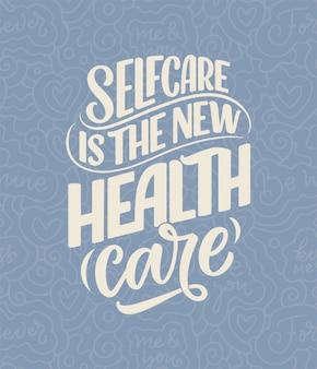 Slogan dell'iscrizione sulla terapia. salute mentale. citazione divertente per blog, poster e design di stampa. testo di calligrafia moderna. illustrazione vettoriale