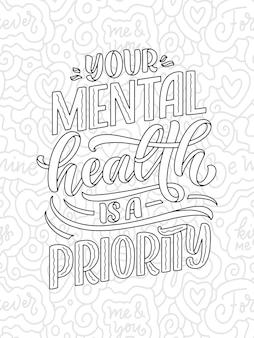 Slogan dell'iscrizione sulla terapia. salute mentale. citazione divertente