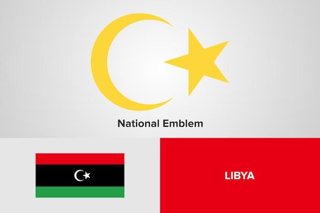 Modello di bandiera nazionale dell'emblema della libia