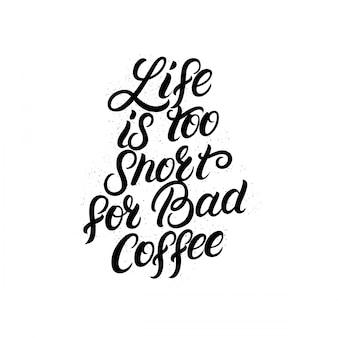 La vita è troppo breve per le lettere scritte a mano del caffè cattivo.