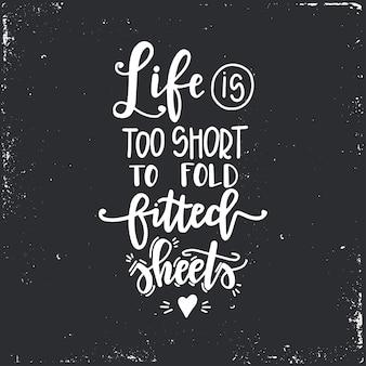 La vita è troppo breve per piegare le lenzuola con angoli poster di tipografia disegnati a mano. frase scritta concettuale casa e famiglia, disegno calligrafico con lettere a mano. lettering.