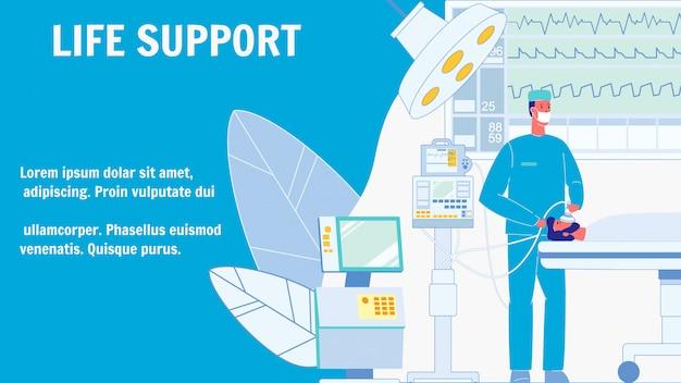 Bandiera di web di vettore di supporto di vita con lo spazio del testo