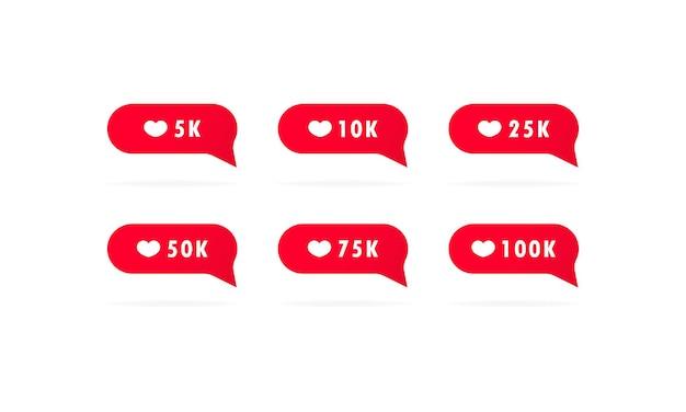 Mi piace l'icona del contatore. simbolo del fumetto di notifica. red heart like, nuovo fumetto messaggio, richiesta di amicizia quantità numero notifiche icone modelli. segno del fumetto. icone delle app di social network.