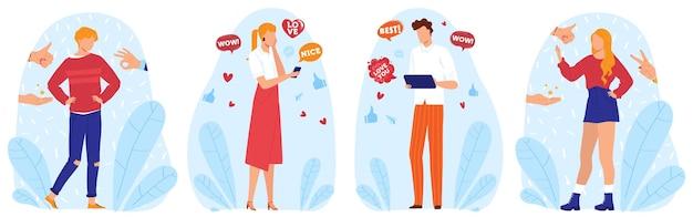 Mi piace, club e supporto della rete di social media, serie di illustrazioni. concetto di condivisione di internet.