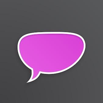 Fumetto lilla comico per parlare storto a forma ovale con contorno bianco illustrazione vettoriale
