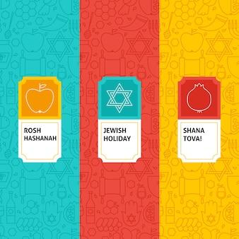 Set di modelli di linea rosh hashanah. illustrazione vettoriale di logo design. modello per imballaggio con etichette.