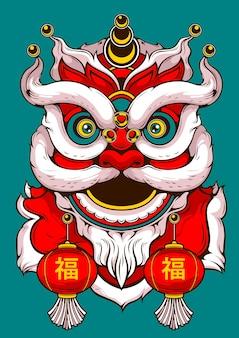 Testa di danza del leone, felice anno nuovo cinese, illustrazione stile di immagini comiche.