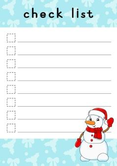 Lista di cose da fare per bambini modello vuoto lista di controllo
