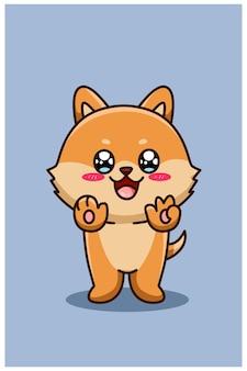 Un piccolo cane carino e felice, illustrazione di cartoni animati animali