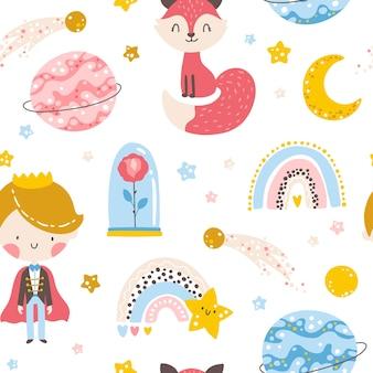 Modello senza cuciture del piccolo principe ragazzo con stelle e pianeti rosa di volpe