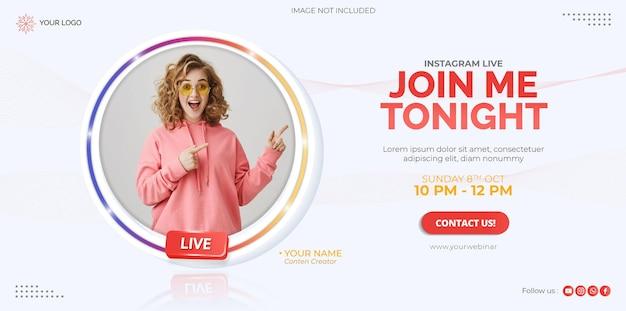 Modello di post instagram live streaming per il marketing aziendale premium vector