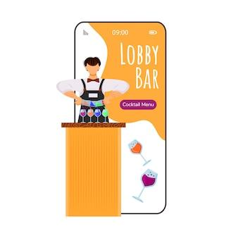 Schermata dell'app per smartphone del fumetto della lobby bar display per cellulare con design a carattere piatto del barista. ordinazione di bevande, servizio ristorante. interfaccia telefonica dell'applicazione menu del cocktail