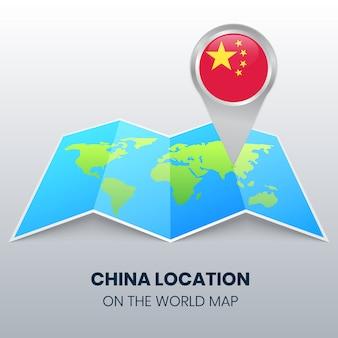 Icona della posizione della cina sulla mappa del mondo, icona del perno rotondo della cina
