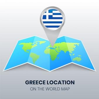Icona di posizione della grecia sulla mappa del mondo