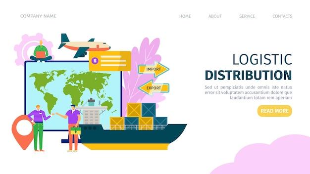 Pagina di destinazione della distribuzione logistica
