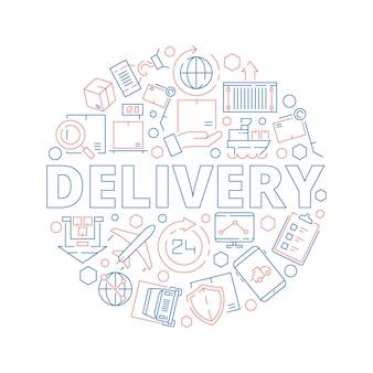 Forniture logistiche. articoli di servizio di consegna che legano nell'immagine di concetto di vettore del magazzino di indagine di trasporto del pacchetto di forma del cerchio