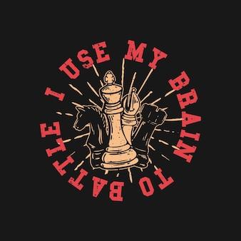 Logo design che uso il mio cervello per combattere con l'illustrazione vintage di scacchi
