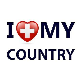 Illustrazione del patriota del logo