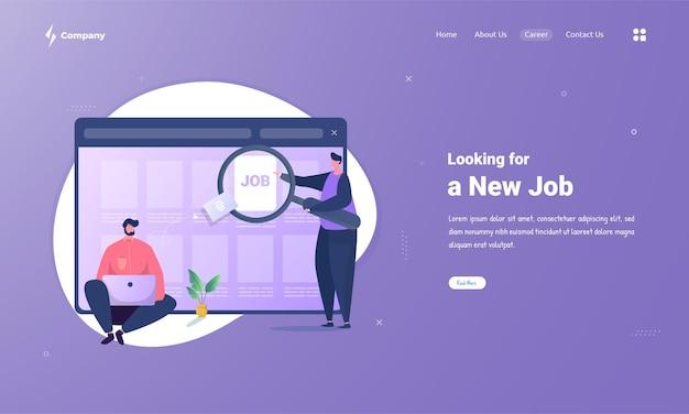 Alla ricerca di un nuovo lavoro sulla pagina di destinazione