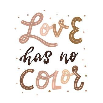 L'amore non ha una citazione di colore contro il razzismo