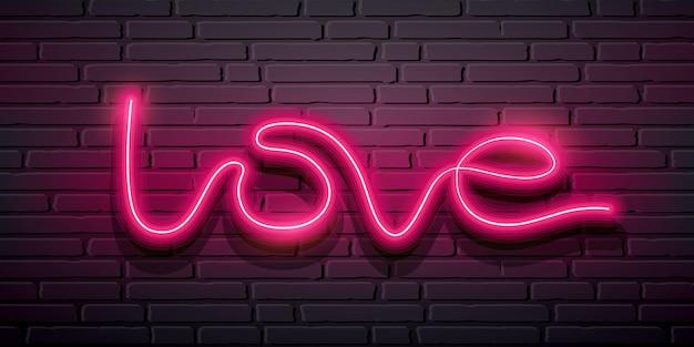 Messaggio d'amore neon iight pink design su blocco parete sfondo nero eps 10 illustrazione vettoriale