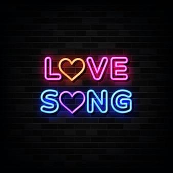 Love song insegne al neon amo la musica vettore