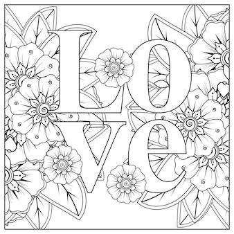 Parole d'amore con fiori mehndi per colorare la pagina del libro doodle ornamento in bianco e nero disegnare a mano illustrazione