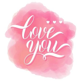 Ti amo scritte. disegno di biglietto di auguri. testo disegnato a mano