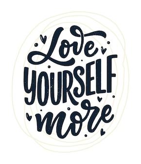 Ama te stesso lettering slogan. citazione divertente per blog, poster e design di stampa. testo di calligrafia moderna sulla cura di sé. illustrazione vettoriale