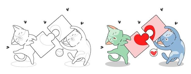 Gatti adorabili con amore della pagina da colorare dei cartoni animati di puzzle per bambini