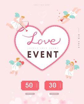Banner di eventi di shopping di bella sensazione