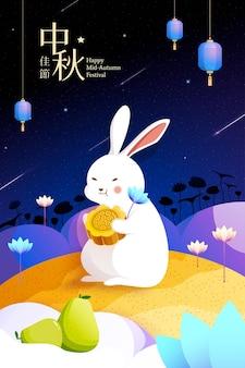 Adorabile coniglio di giada che si gode il mooncake e tiene in mano il loto, festival di metà autunno scritto in parole cinesi