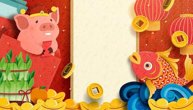 Adorabile disegno artistico di carta di capodanno con maiale e pesce con lingotto d'oro e moneta d'oro, spazio per copiare le parole di saluto greeting