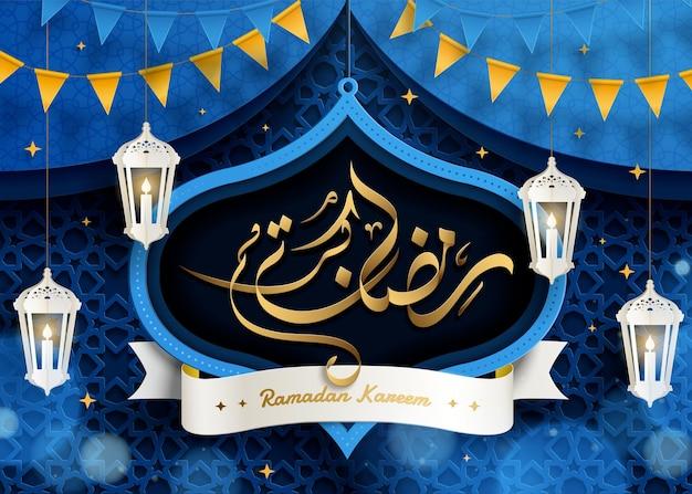Incantevole biglietto di auguri ramadan kareem con lampade artistiche di carta