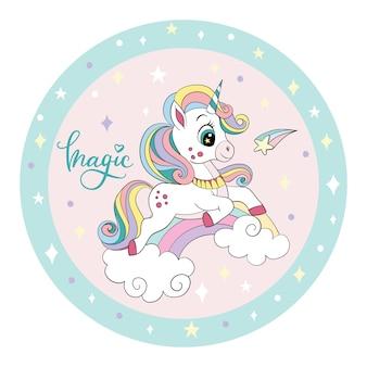 Adorabile unicorno sull'arcobaleno sul cerchio