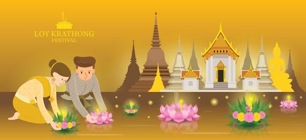 Loy krathong festival, coppia in abiti tradizionali con sfondo del tempio
