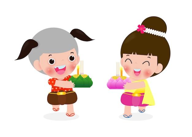 Loy krathong festival con carina coppia tailandese in costume tradizionale che tiene krathong isolato su priorità bassa bianca celebrazione e cultura del manifesto del fumetto concetto thailandia isolato