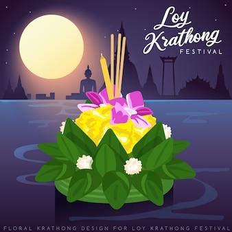 Loy krathong, festival tradizionale tailandese con la luna piena, la pagoda e lo sfondo del tempio