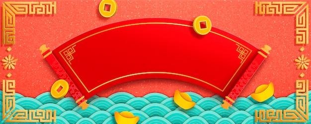 Monete fortunate e lingotto d'oro che cadono dal cielo, rotolo tradizionale vuoto con spazio di copia per parole di saluto