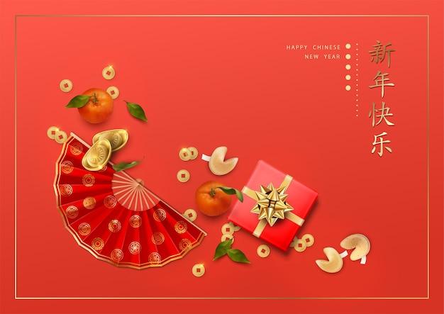 Sfondo di capodanno cinese lunare con biscotti della fortuna e lingotti