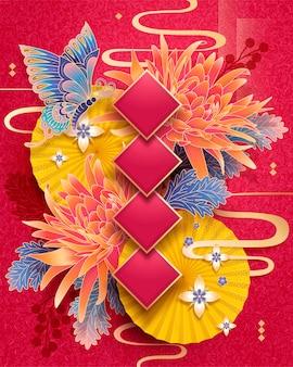 Poster di decorazioni di crisantemi e farfalle del capodanno lunare con distici primaverili vuoti